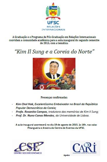 Convite Aula Inaugural 20152