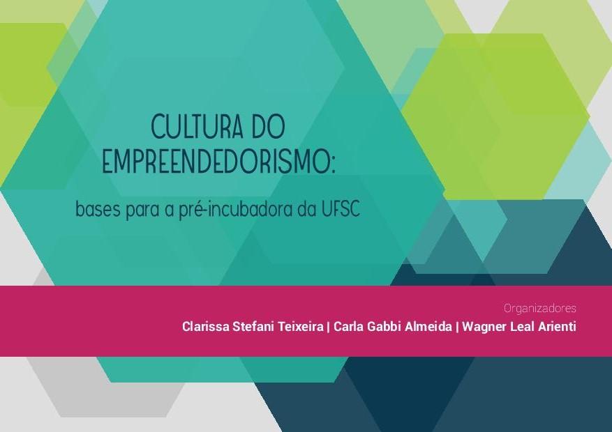 Ebook-cartaz-Cultura-do-Empreendedorismo
